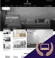 Atelier de Gisso - дизайн интернет-магазина гипсовых  3D панелей (Дизайн+верстка)