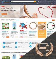 ФеяШоп - адаптивная верстка интернет-магазина вышевки