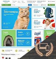 Импульс4 - адаптивная верстка интернет-магазина