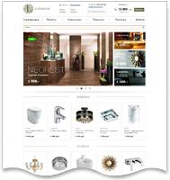 Luxarium - интернет-магазин сантехники