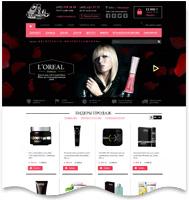 100Cosmetics - интернет магазин косметики