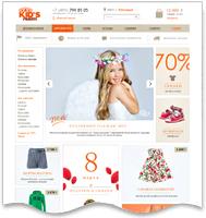 KIDSREALM - интернет-магазин детских товаров