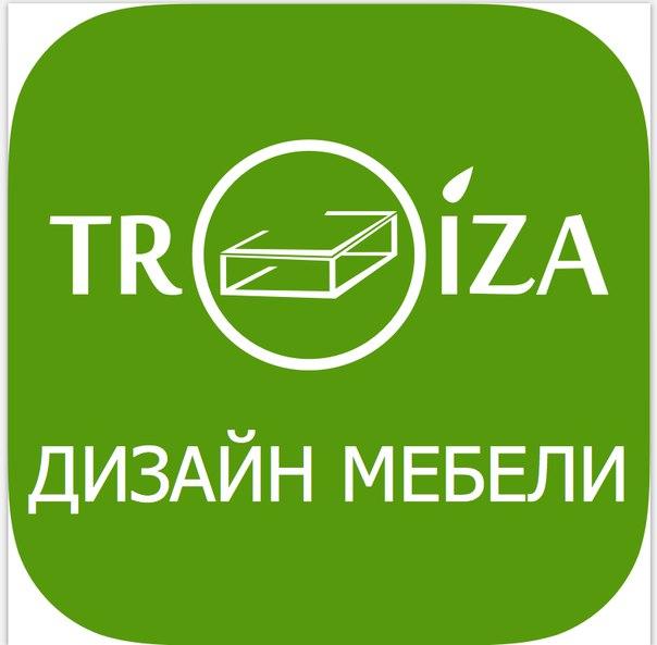 """Разработка иконки для мобильного приложения """"Troiza"""""""