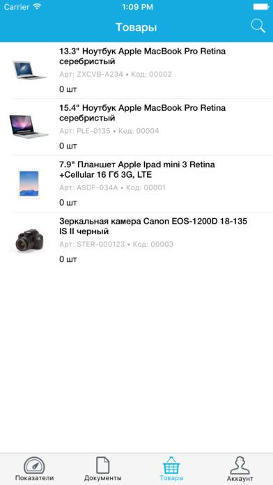 "Дизайн приложения ""МойСклад"""