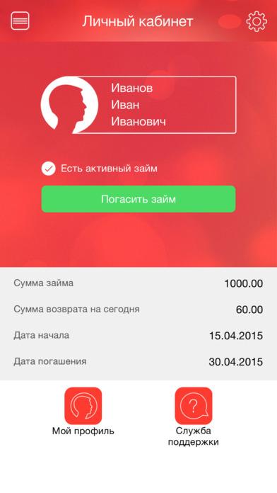 """Разработка дизайна мобильного приложения """"WebBankir"""""""