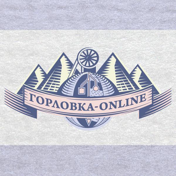 Горловка-online
