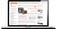 Добавление новых товаров в интернет-магазин холодильного оборудования.