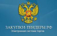 Закупки-Тендеры.РФ