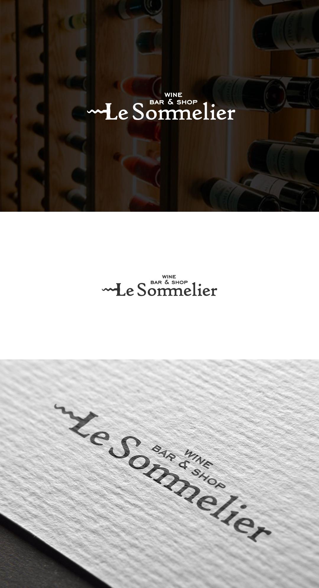 Le Sommelier винный бар