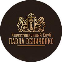 Клуб Вениченко