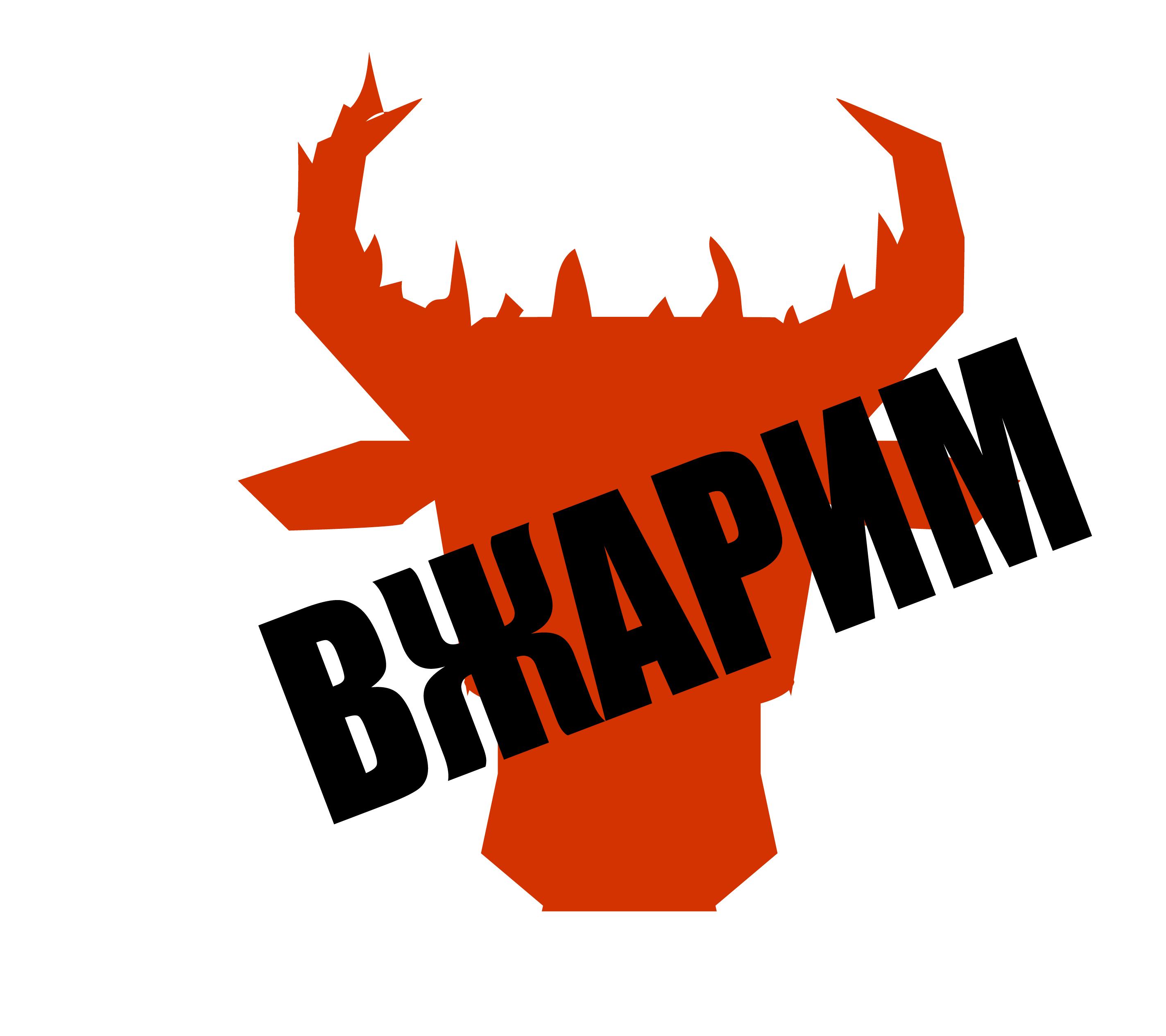 Требуется, разработка логотипа для крафт-кафе «ВЖАРИМ». фото f_7516008439e31436.jpg