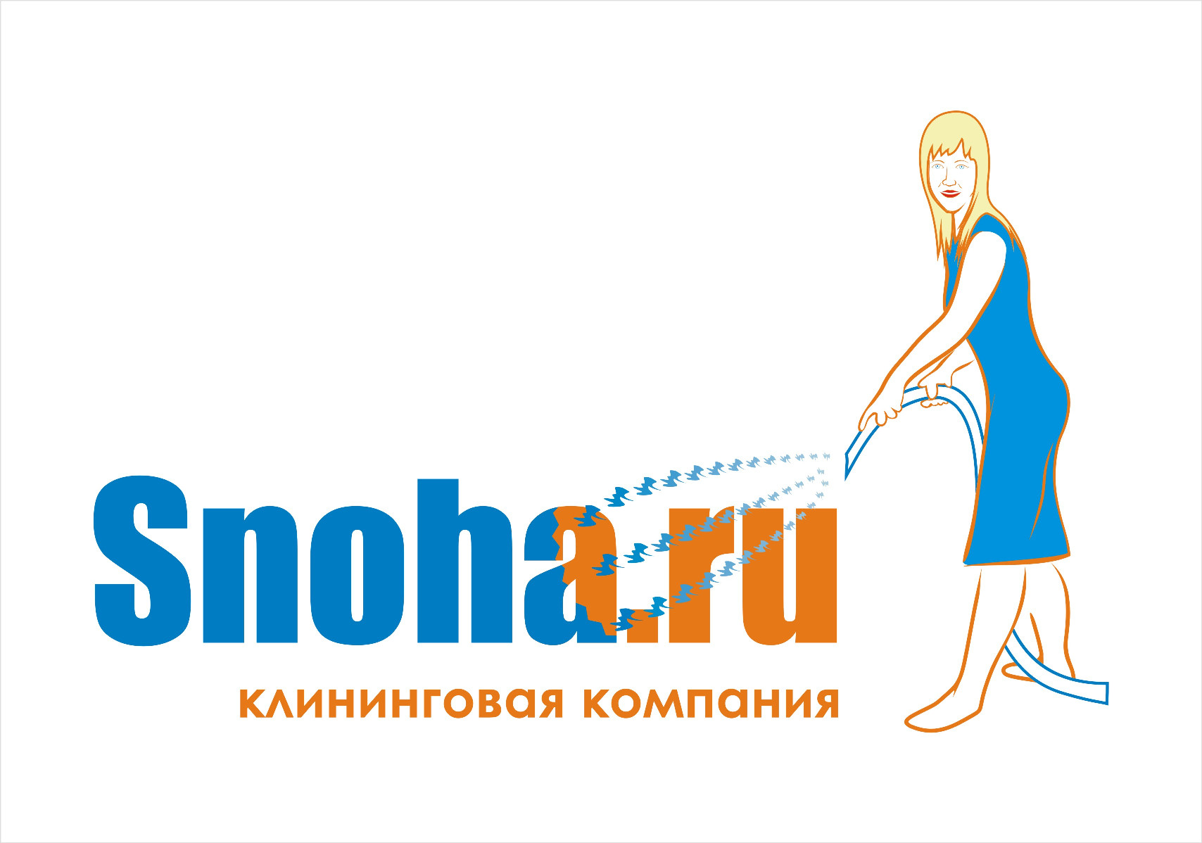 Логотип клининговой компании, сайт snoha.ru фото f_96754a9e9e33f2dc.jpg
