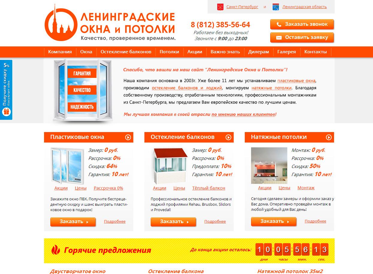 Иллюстрация/картинка для главной страницы сайта фото f_29353fbe5072e0ea.jpg