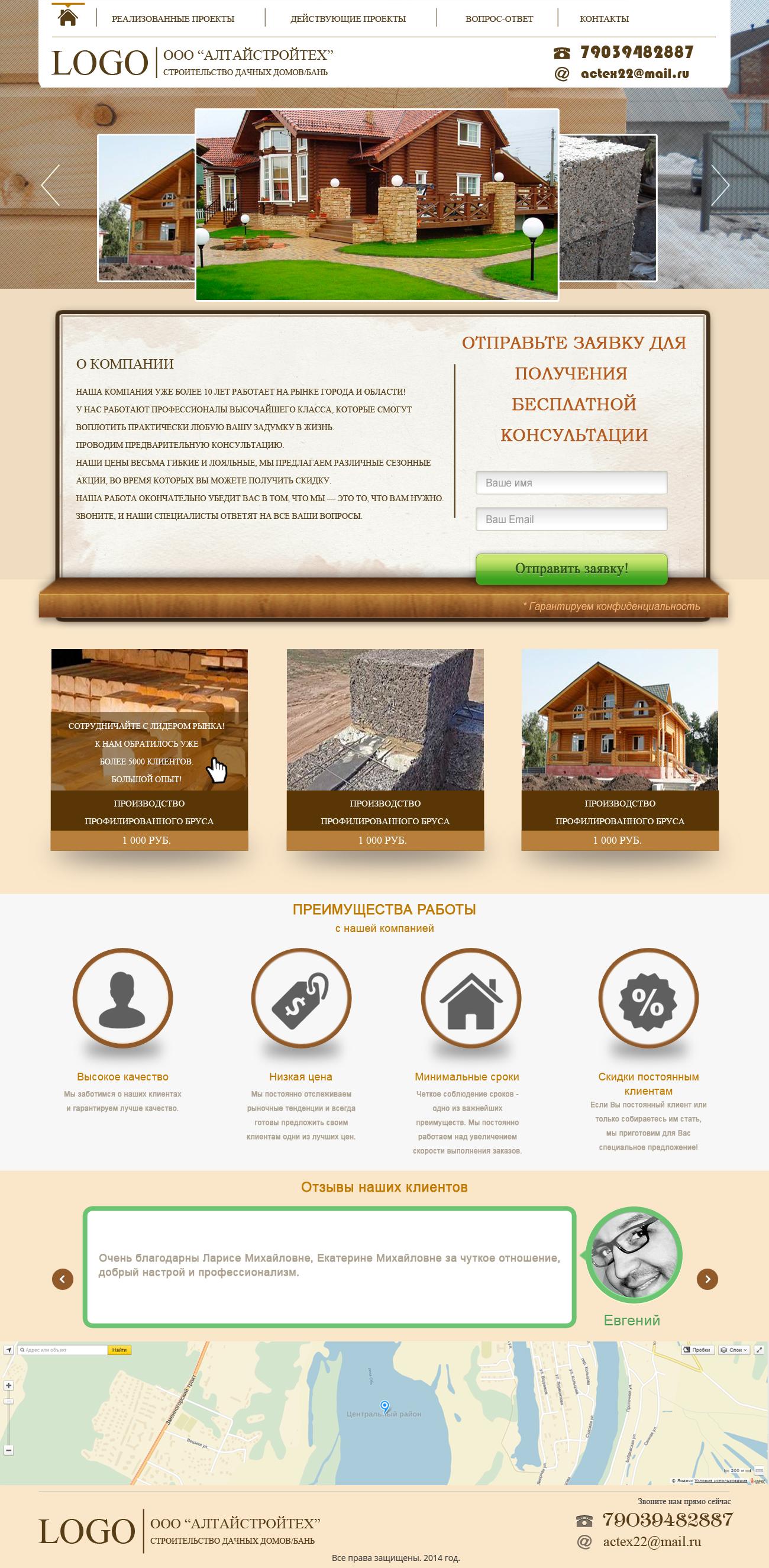 Конкурс: Редизайн главной страницы фото f_7955522a17b5a05c.jpg