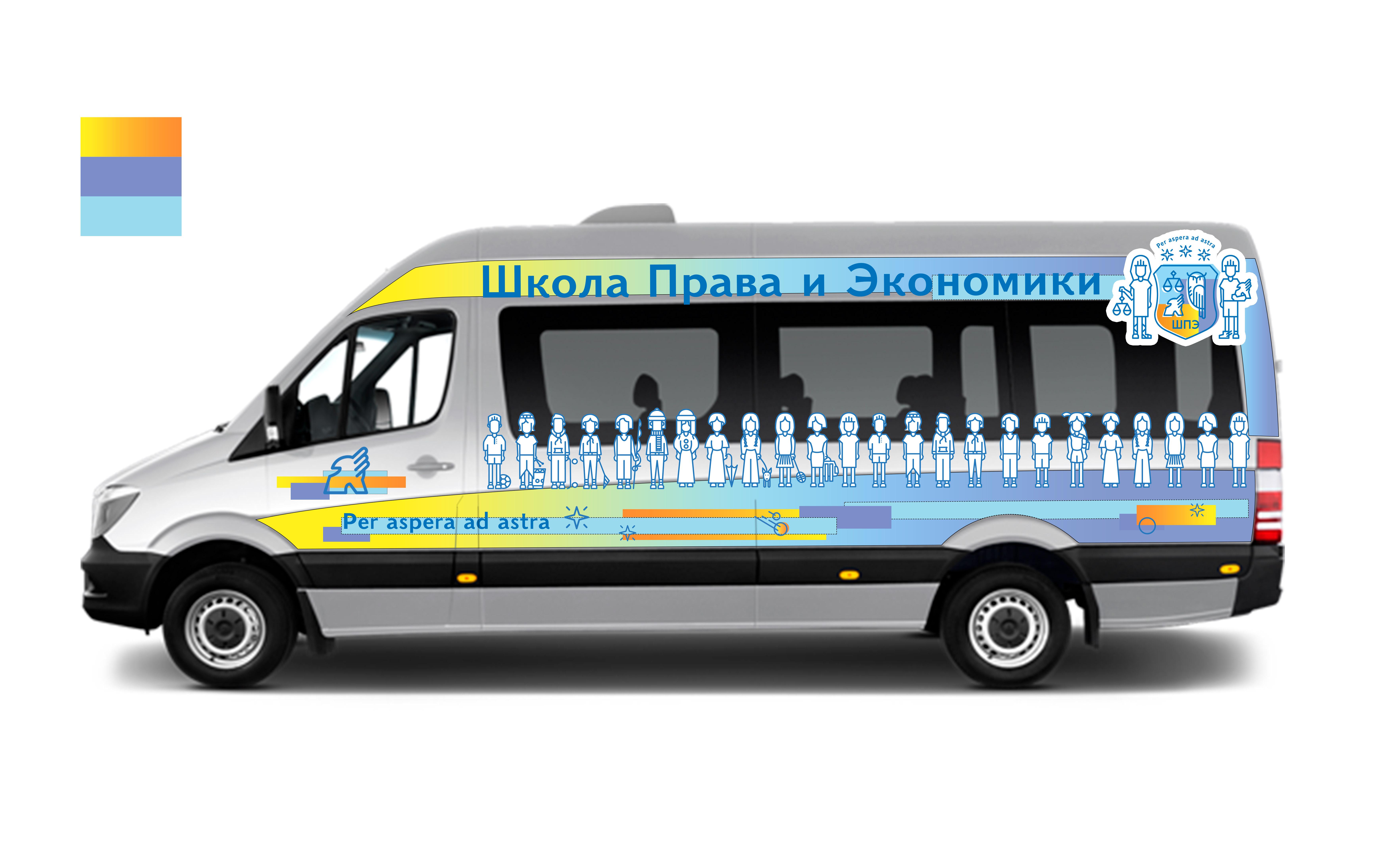 Дизайн оклейки школьного автобуса фото f_1565d017666bcfd9.jpg