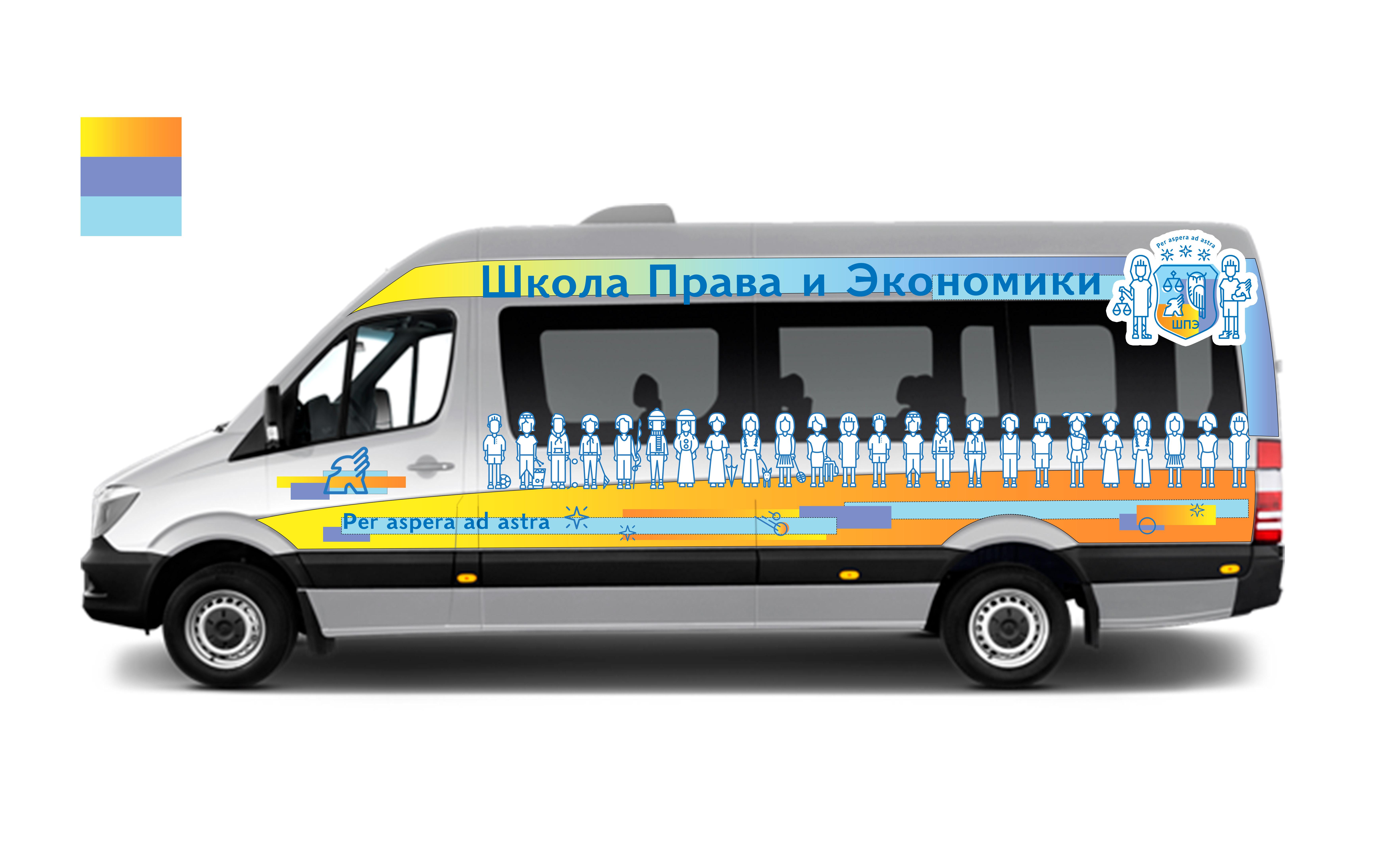 Дизайн оклейки школьного автобуса фото f_1835d0176825dd20.jpg