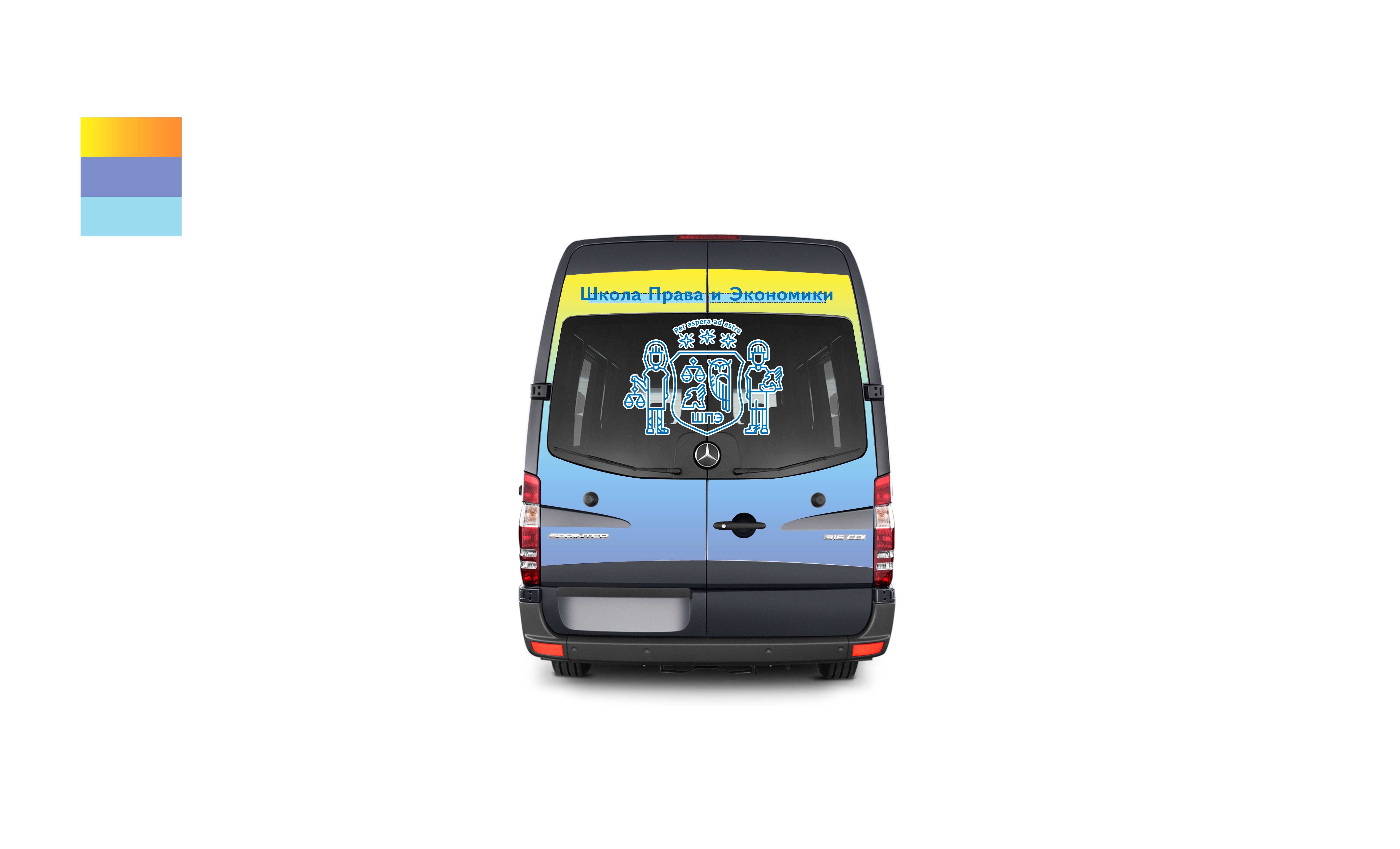 Дизайн оклейки школьного автобуса фото f_2695d0170afdbabe.jpg