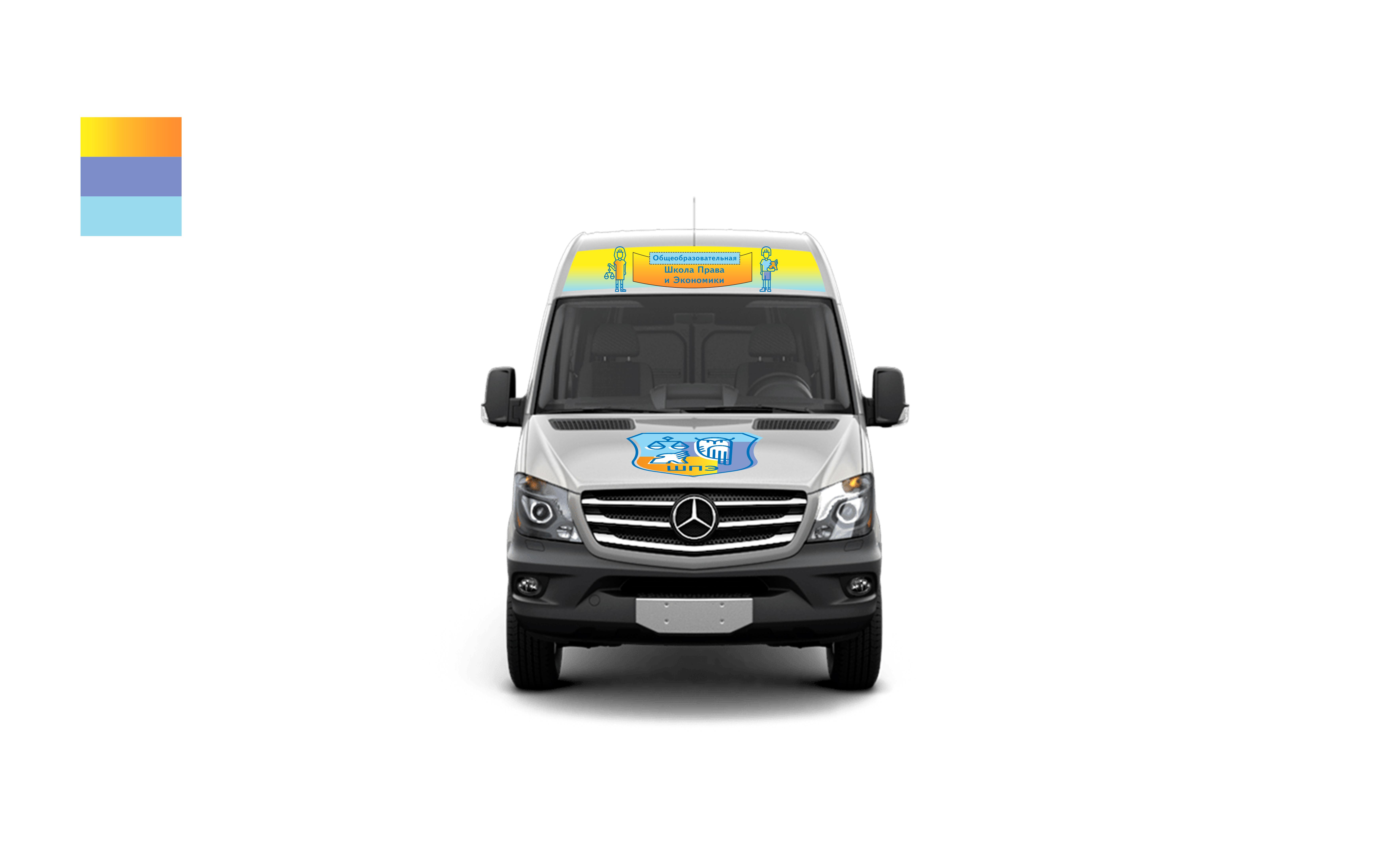 Дизайн оклейки школьного автобуса фото f_4785d017687c6ec7.jpg