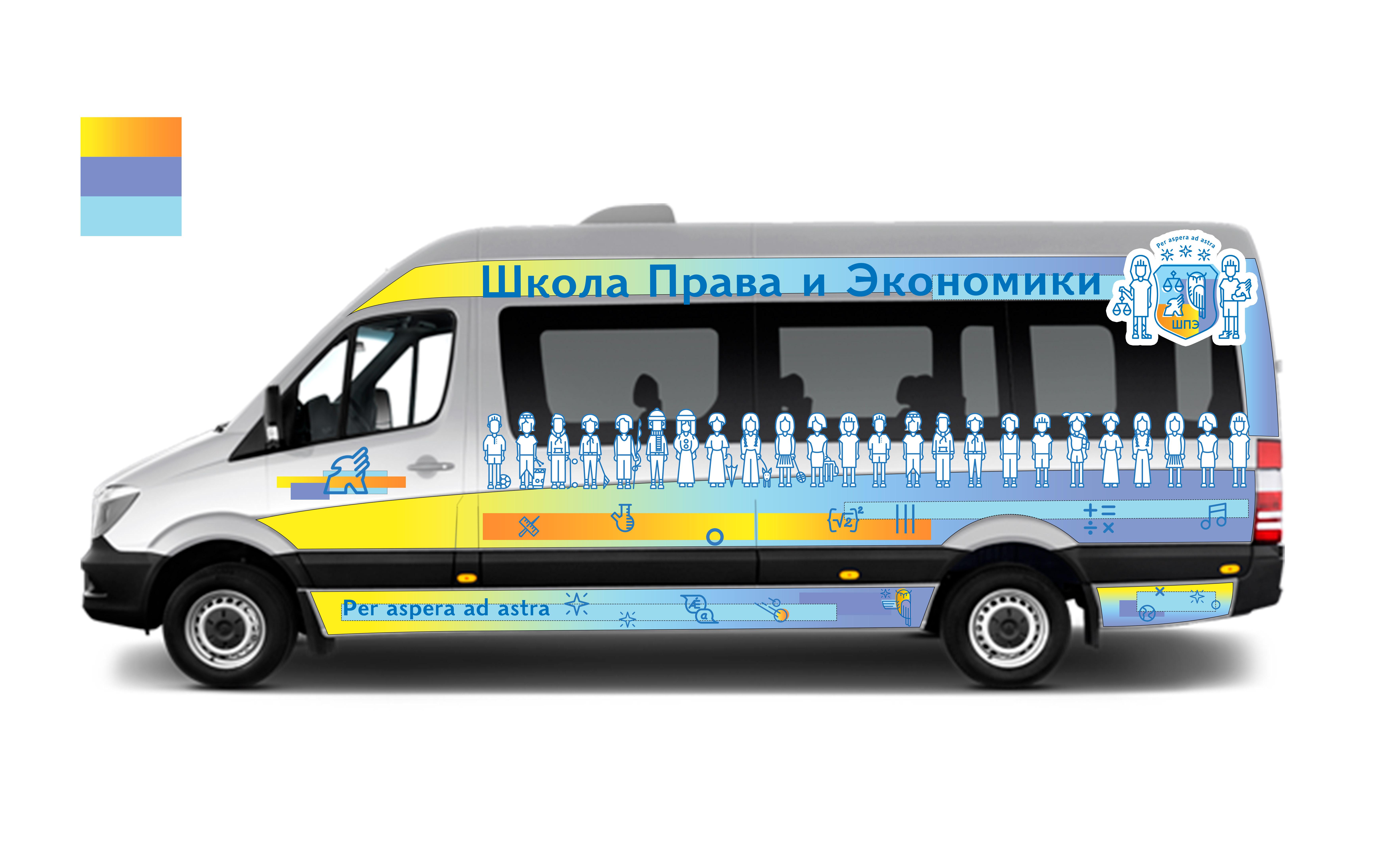 Дизайн оклейки школьного автобуса фото f_6105d0165f1088d2.jpg