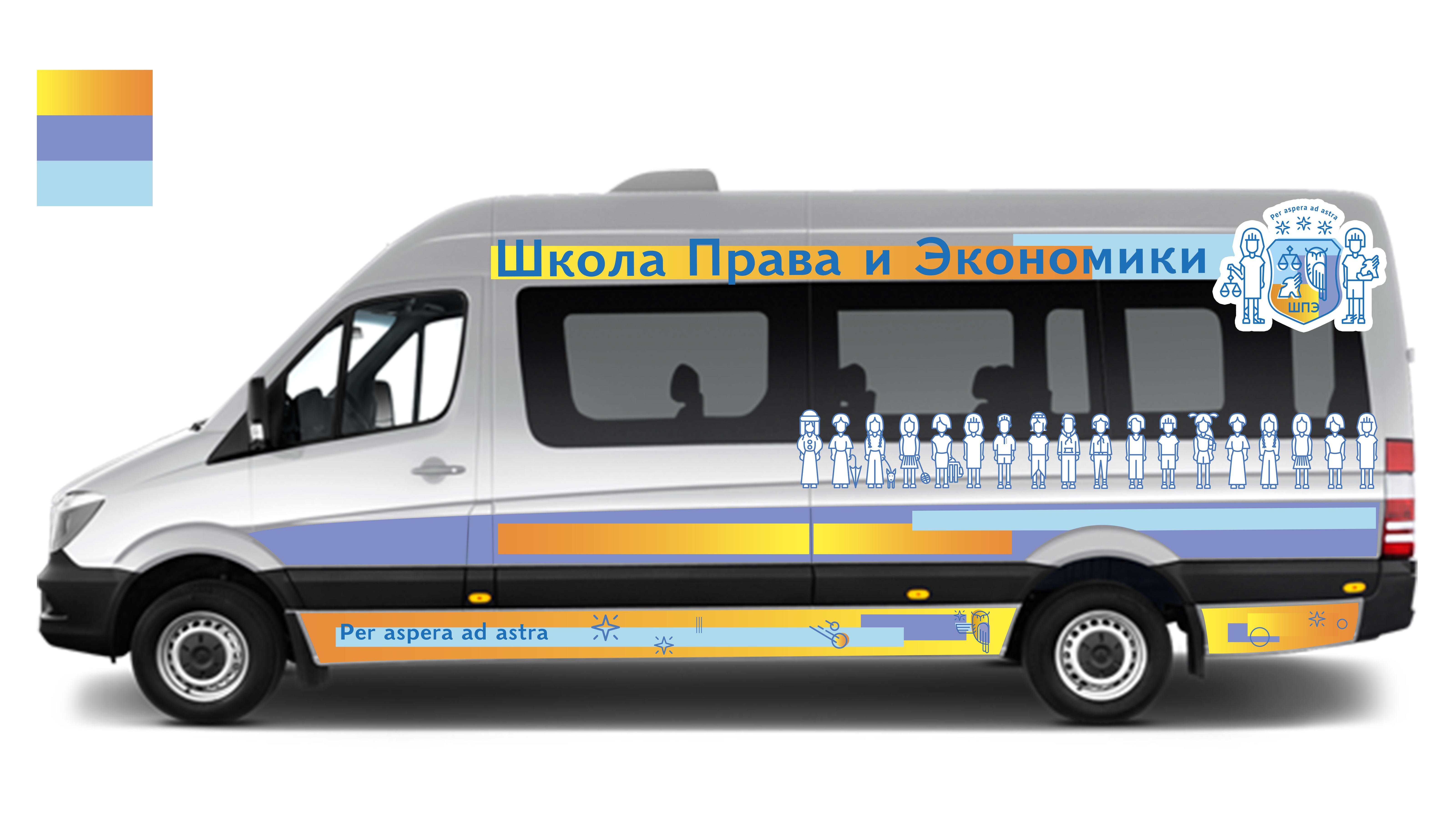 Дизайн оклейки школьного автобуса фото f_7295d01674398876.jpg