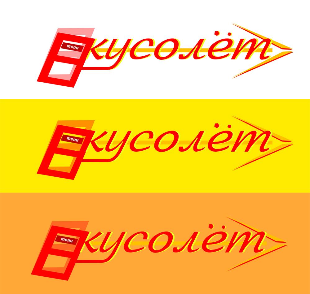 Логотип для доставки еды фото f_51659d6caa306f18.jpg