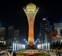 Казахстан ( презентация )