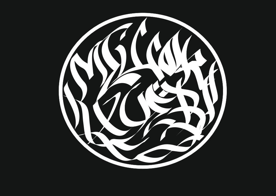 Конкурс! Каллиграфия! Логотип! фото f_064605de141b13d0.png