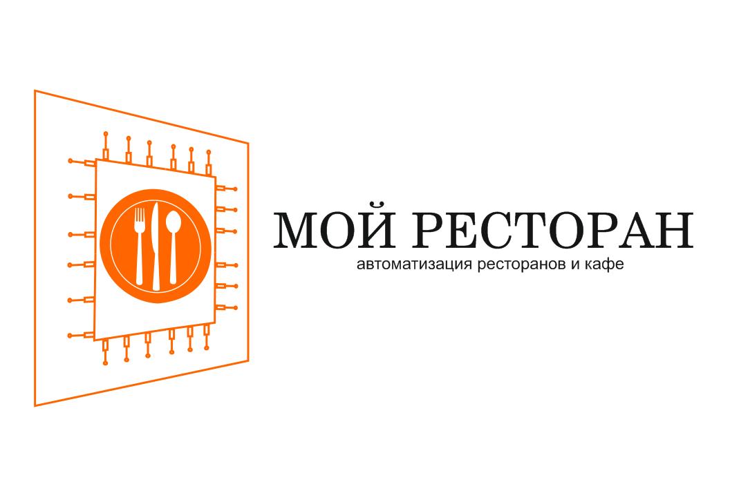Разработать логотип и фавикон для IT- компании фото f_0655d5329466c74d.png