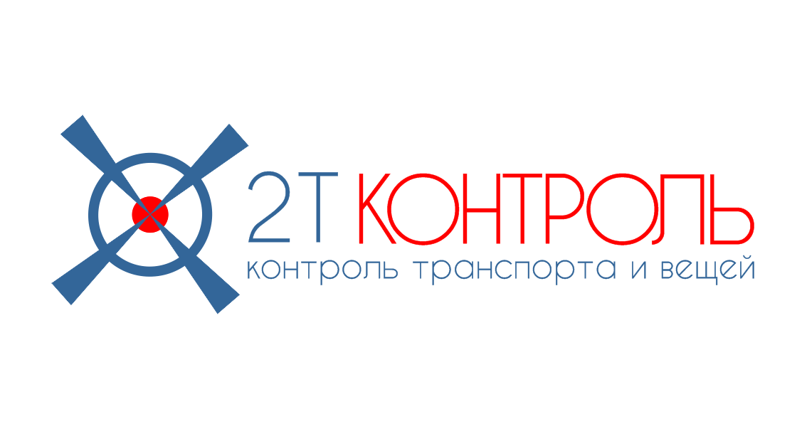 Разработать логотип фото f_1055e220a74859ca.png