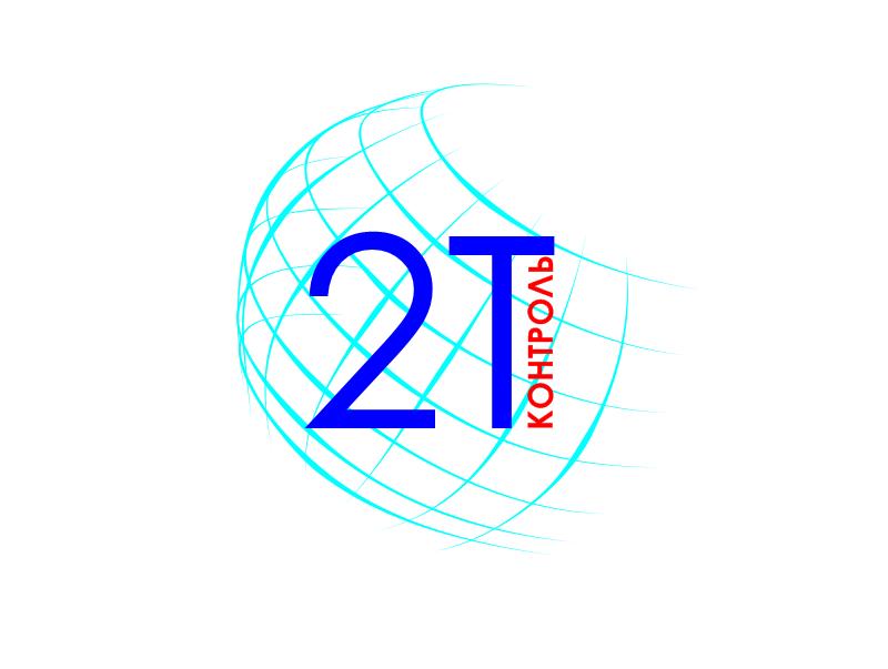 Разработать логотип фото f_1315e2200c62fe88.png