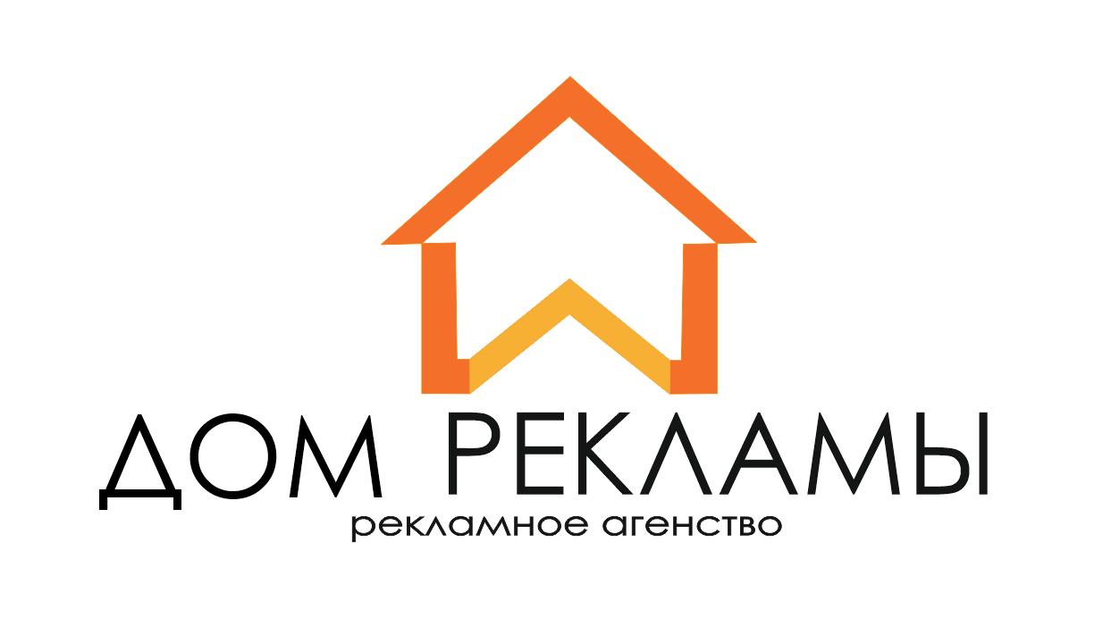 Дизайн логотипа рекламно-производственной компании фото f_1455eda78e03a585.png