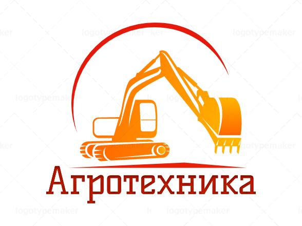 Разработка логотипа для компании Агротехника фото f_1495bfea7832f605.png