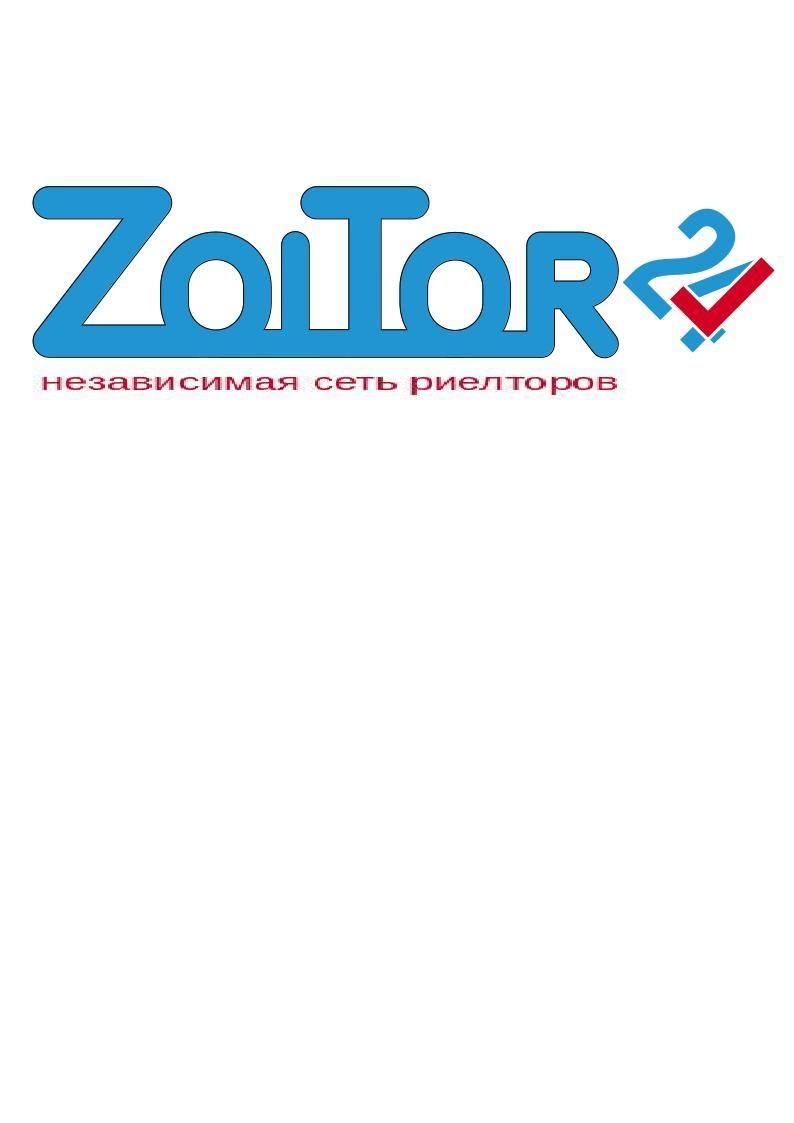 Логотип и фирменный стиль ZolTor24 фото f_1745c96616147ac0.jpg