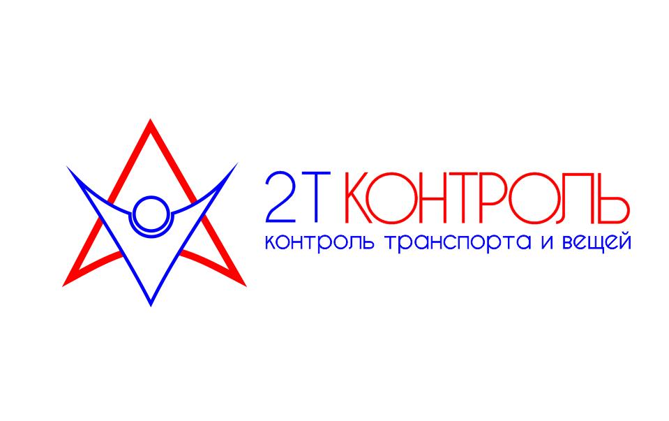 Разработать логотип фото f_1885e2217554ca3d.png
