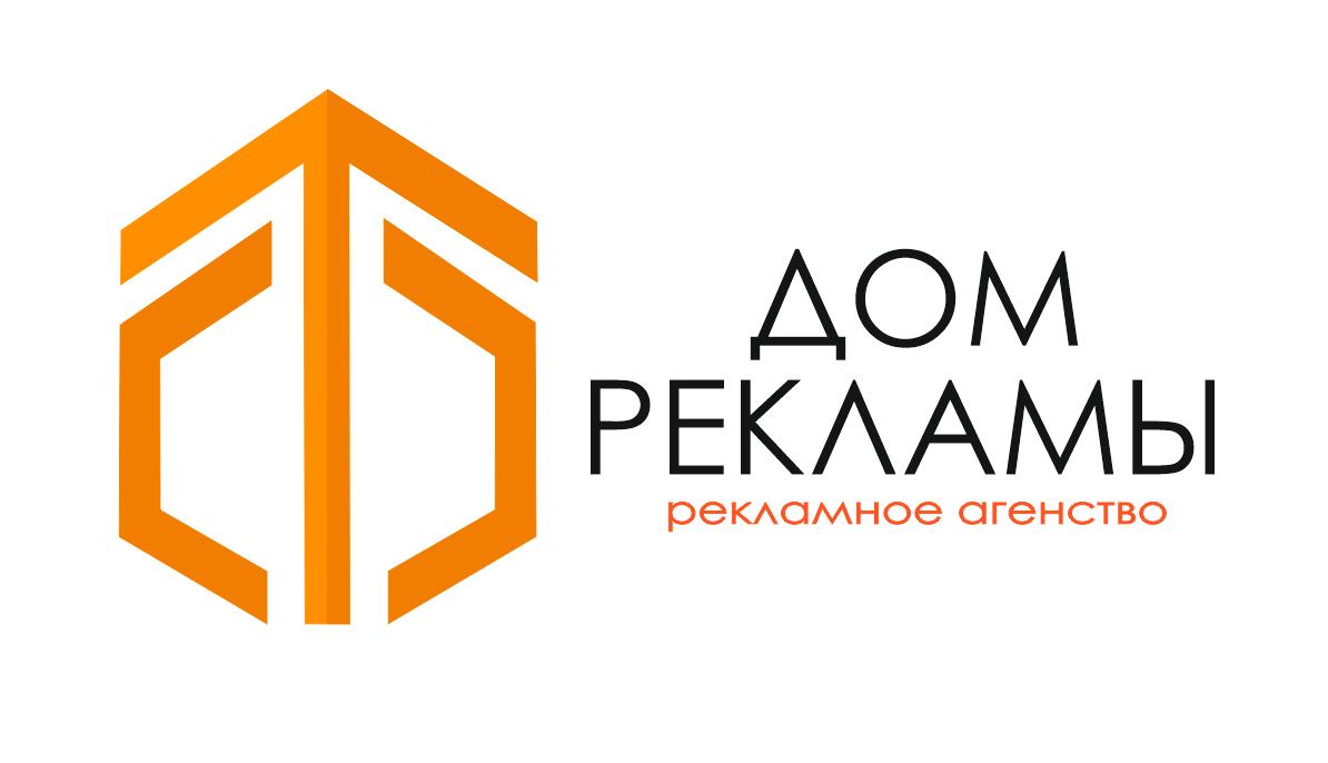 Дизайн логотипа рекламно-производственной компании фото f_1935eda6f2a3748a.png