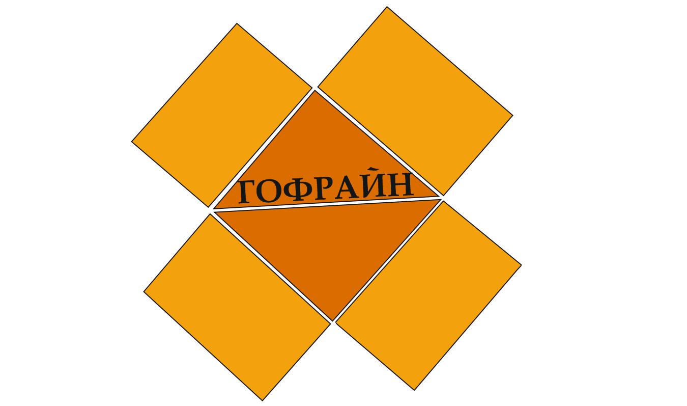 Логотип для компании по реализации упаковки из гофрокартона фото f_3105cdadacf4b619.png
