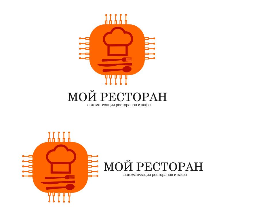 Разработать логотип и фавикон для IT- компании фото f_3165d553a4294804.png