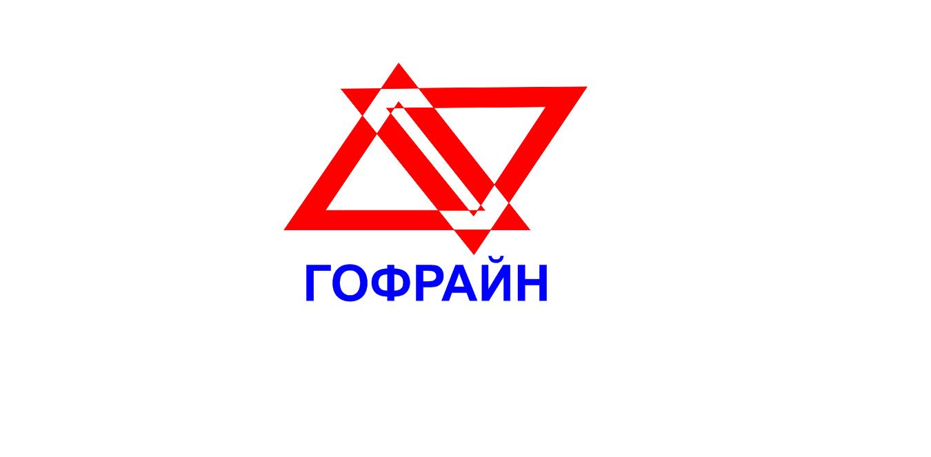 Логотип для компании по реализации упаковки из гофрокартона фото f_4685ce6ac3ce31bc.png
