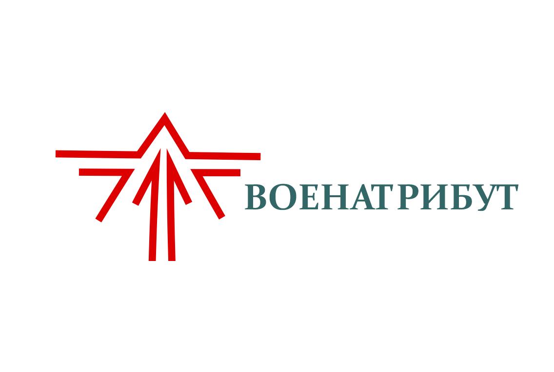 Разработка логотипа для компании военной тематики фото f_496601ae59a35524.png