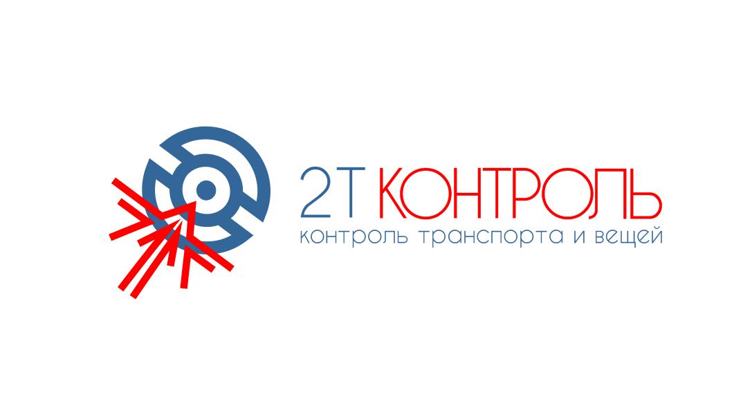 Разработать логотип фото f_6375e2214530ba88.png