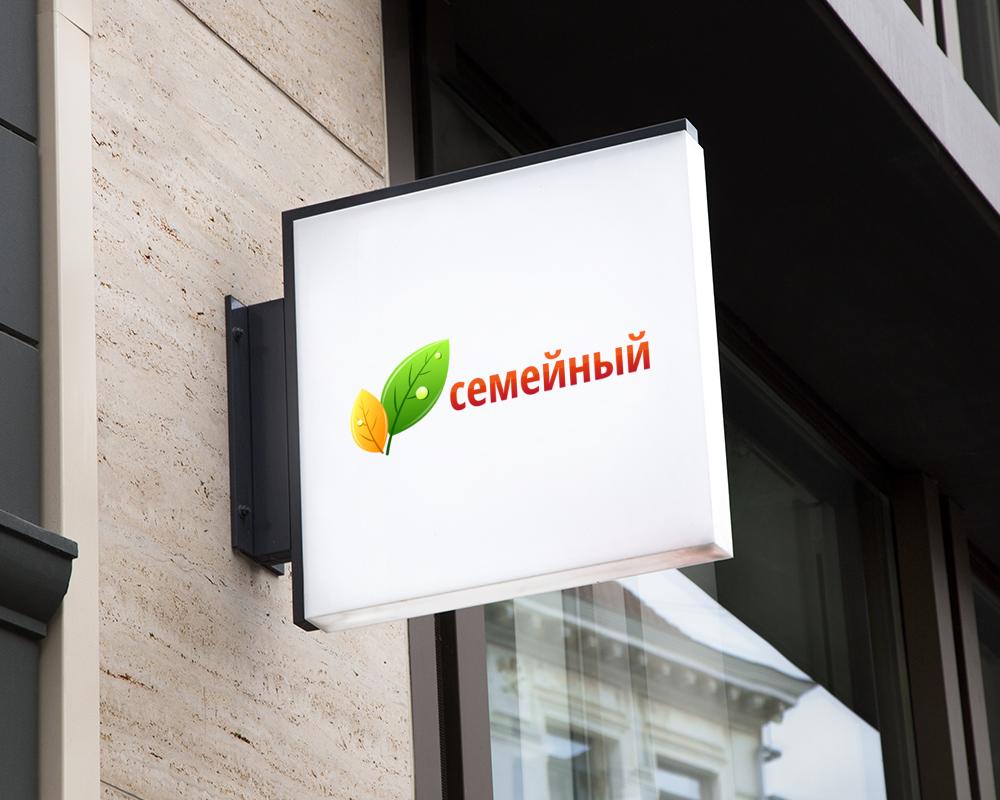Нейминг + лого продуктовый минимаркет  фото f_7355bfda8176c7c7.jpg