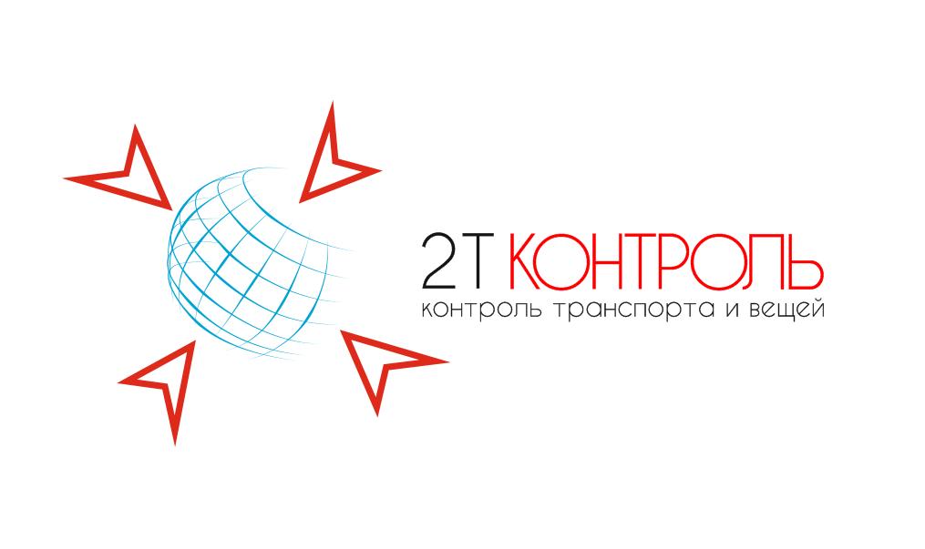 Разработать логотип фото f_7445e22077d408bf.png