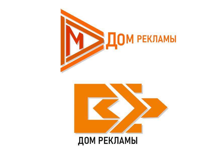 Дизайн логотипа рекламно-производственной компании фото f_7765ede8021946ad.png