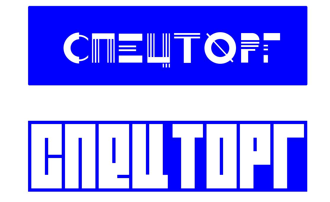 Разработать дизайн  логотипа компании фото f_8665dd19bf67cac3.png