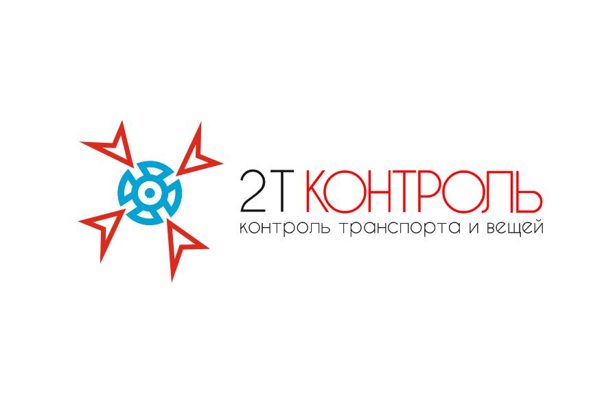 Разработать логотип фото f_8995e2208097fc2d.png