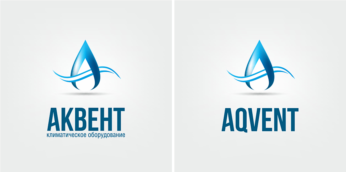 Логотип AQVENT фото f_132527b9d8633de9.jpg