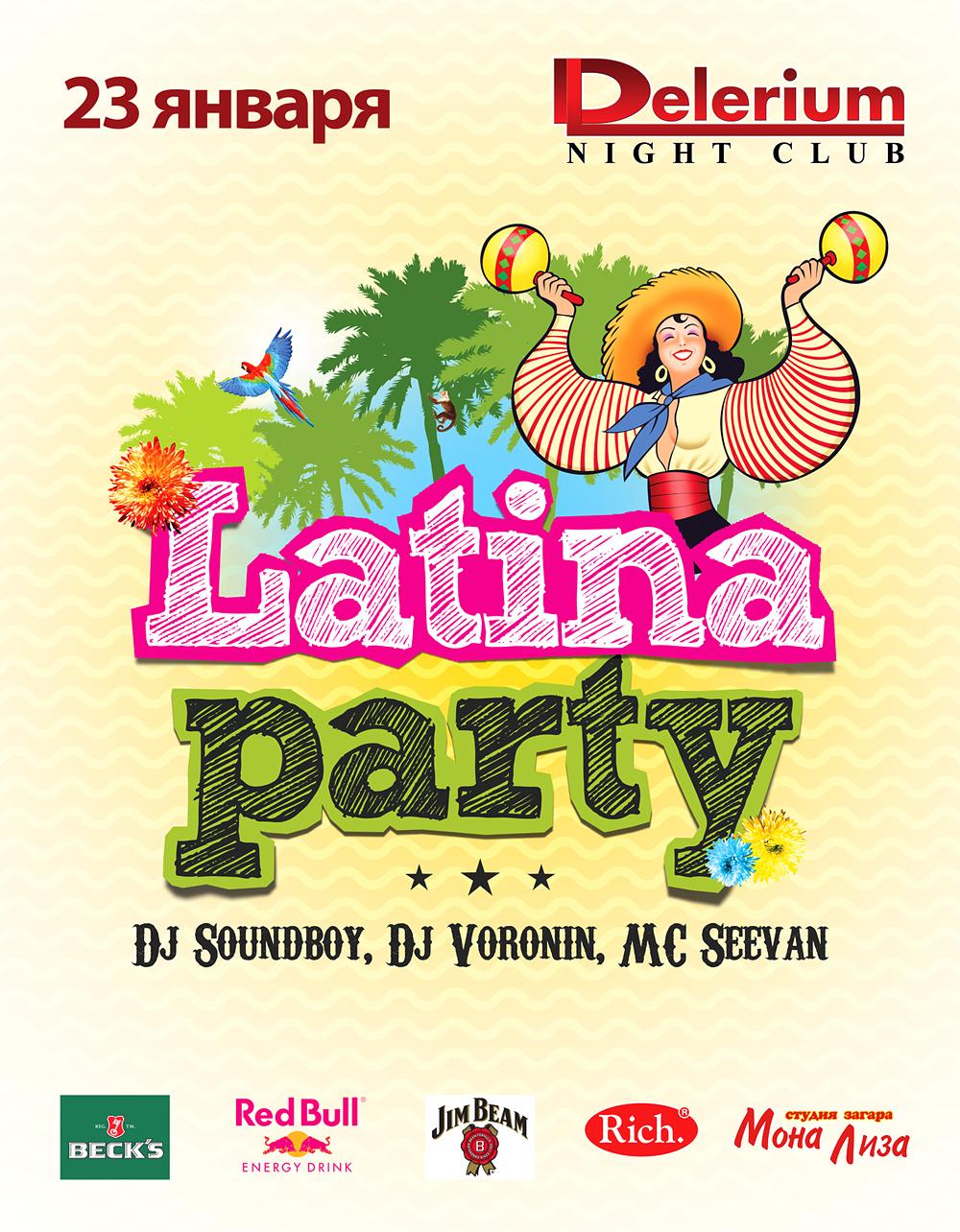 Постер для ночного клуба 3