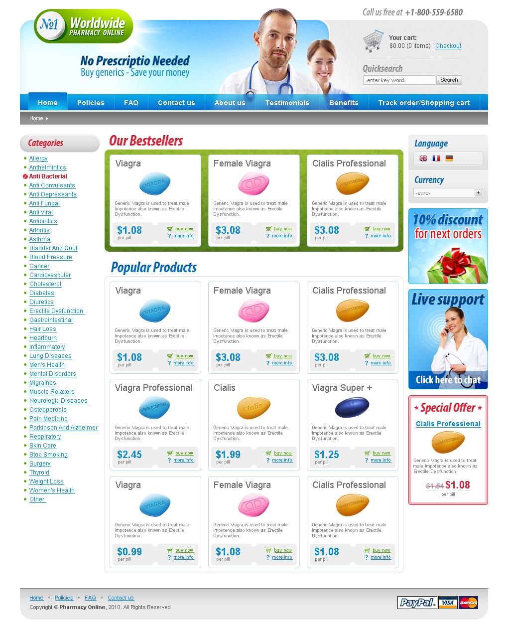 магазин по продаже медикаментов
