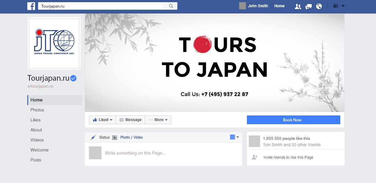 Обложки в соц. сети для тур. оператора по Японии фото f_77659bc1ea925ecf.jpg