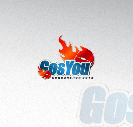 Логотип, фир. стиль и иконку для социальной сети GosYou фото f_507b1082f3c4c.png